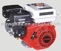 MH168FA-1 5.5HP Small Gasoline Engine
