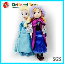 frozen anna elsa plush dolls for girls baby doll