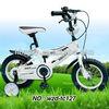 2014 south america popular children bikes,bike racing bicycle price