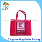 New Design Advertisement Non-woven Bags, Non-woven Shopping Bag For Promotion