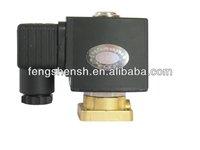 Brass discharge electromagnetic Solenoid valve