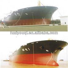 Antifouling Paint Ship Paint Bitumen Antifouling Paint