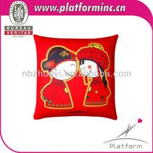 wedding Pillow( red suqare wedding cushion)