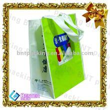 nonwoven laminated bag,new PP nonwoven bag,promotion nonwoven shopping bag