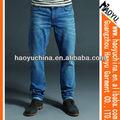 100 macacão de algodão calças de brim dos homens bolsos laterais calças foto de calcinha homem