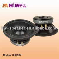 good sound for speaker line array