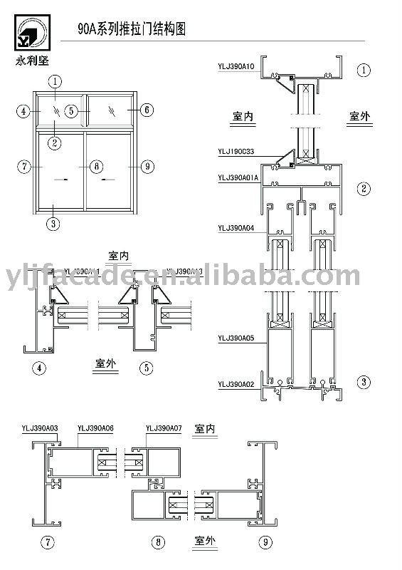 perfil de aluminio para puertas de baño ~ dikidu.com - Perfiles De Aluminio Para Puertas De Bano