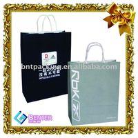 environmental handmade paper packing bag,paper bag design,brown paper bag