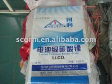 Li(NiCoMn)O2 grade lithium carbonate