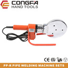 CF110-AA Screen Display PPR pipes & fittings welding machine set (CE APPROVED)