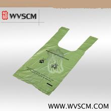 eco biodegradable plastic vest carrier dog poop bag