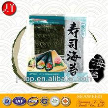 J.TOP 50sheets yaki sushi nori seaweed for japanese food