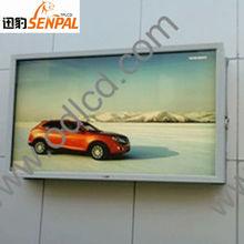 ماء الرقمية لافتات بوصة الشمس المقروءه سامسونجالموافقة 47 الاعلانات التلفزيونية في الهواء الطلق تلفزيون الشاشة الكبيرة