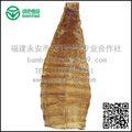 หน่อไม้แห้งจากบ้านเกิดของจีนไม้ไผ่yong'anฝูเจี้ยน