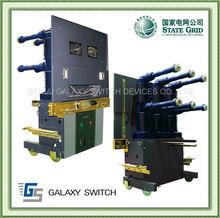 33kV Indoor Vacuum Circuit Breaker with spring actuactor, vacuum interrupter,overall small resistance