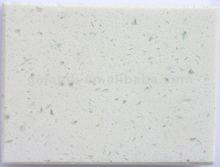 White Quartz Artificial Stone(GSY119)