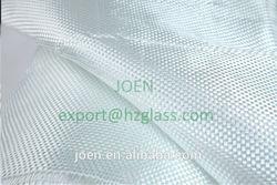 surfboard fabrics fiberglass cloth