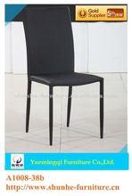 2012 hot selling PU hotel furniture designs TY086