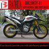 xre new dirt bike 250cc BH250GY-11