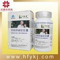 Minerali dietetici multiminerale prodotti in ferro + zinco + di calcio + selenio capsule