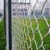 Chain Link Installation Fencing Garden Fence
