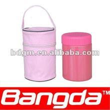 Stainless steel children vacuum food jug,260ml