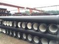 ferro fundido dúctil tubos de ferro dúctil diâmetro baixo preço de boa qualidade