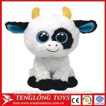 new products 2015 animal plush stuffed toy