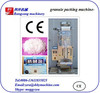 Volume Metering Automatic Sugar Packaging machinery, Salt Packing Machine, Grain Wrapping Machine / 0086-13761232185