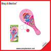 Paddle Ball Paddle Ball Game Cartoon Design Toy Paddle Ball