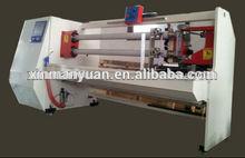 packing tape cutter/vinyl roll slitting machine/masking tape cutting machine
