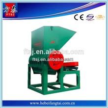 Household used mini hard plastic crusher for sale,can crusher price,plastic crusher machine for sale