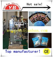 Plastic film packing machine for coffee YB-150K sachet coffee machine