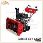 POWERTEC 4-stroke CE/EURO-2 gasoline sweeper snow blower
