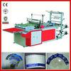 Bag Making Machine Heat-Cutting Shopping Side Sealing Bag Making Machine