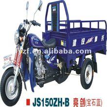 JS150ZH-B LIANGJIAN 3-wheeled motorcycle