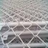 Chain-Link Garden Fence
