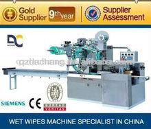 KGT-340 Automatic double labelling vacuum plastic wet towel packaging machine