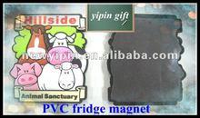 2015 animal sanctuary PVC fridge magnet,souvenir or as a collection,70*50*3MM
