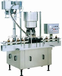 Automatic Aluminum Cap Screw Capping and Sealing Machine,Automatic capping machine