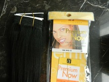 Cheap straight human hair weft Premium Now Brand Package Black Color straight hair machine weft