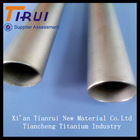 the price of astm b338 exchanger titanium tube
