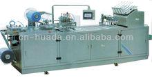 DZP-500 Paper Plastic Blister Packing Machine