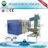 2013 China hot sell automatic pet bottle plastic machinery