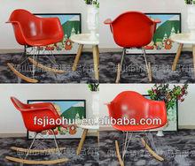 Charles Eames Eames RAR Rocking Chair