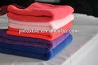 80% polyester/20% nylon microfiber towel