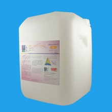 Liquid Chlorine bleach--WELSON DESTAINER