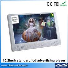 10.2 inch supermarket shelf USB SD card Auto play lcd advertising video digital signage