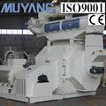 Granulés de bois moulin de granule de biomasse&& machine de granulés de bois muyang machine avec du ce