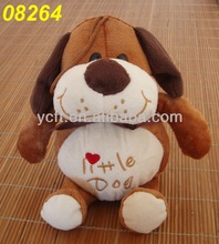08264 plush and stuffed toy dog